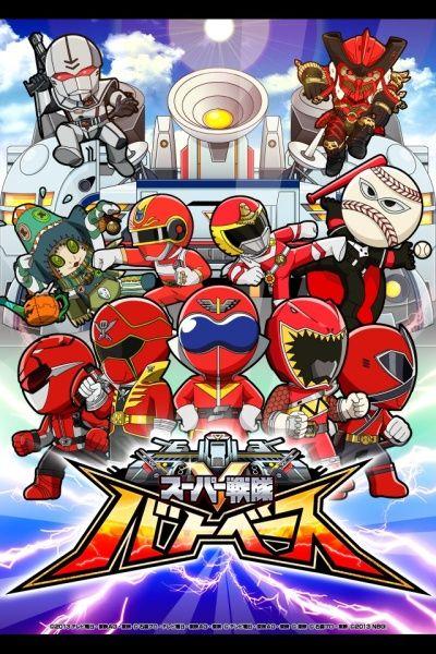 TV-Nihon | Super sentai