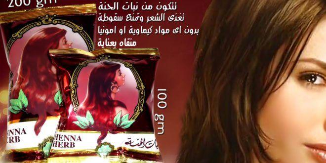حنة خمس خمسات للشعر خمس خمسات Henna Movie Posters Herbs