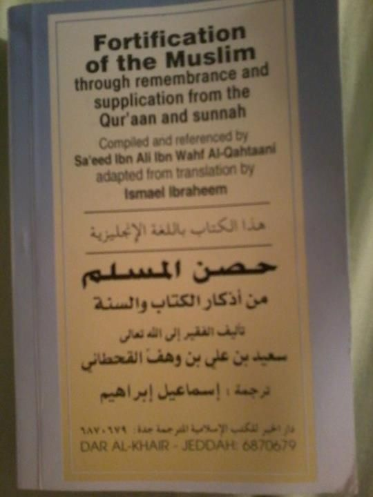 Book Of Supplications Duas Prayers In Both English And Arabic Inspirational Quotes Prayers Remembrance