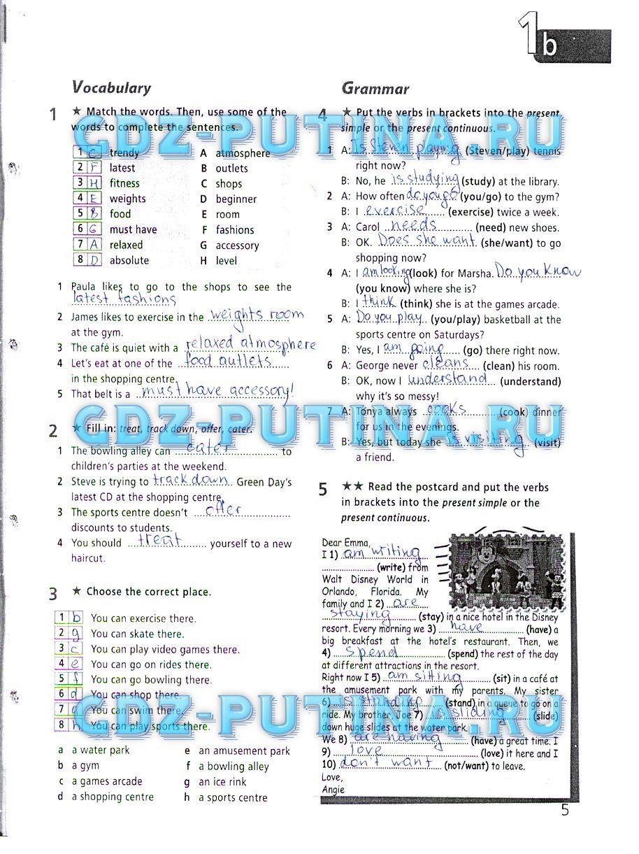 Гдз по английскому 11 старлайт