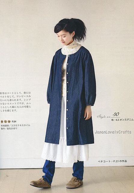 NATURAL CLOTHES OF LINEN, COTTON, WOOL JAPANESE SEWING PATTERN BOOK ...