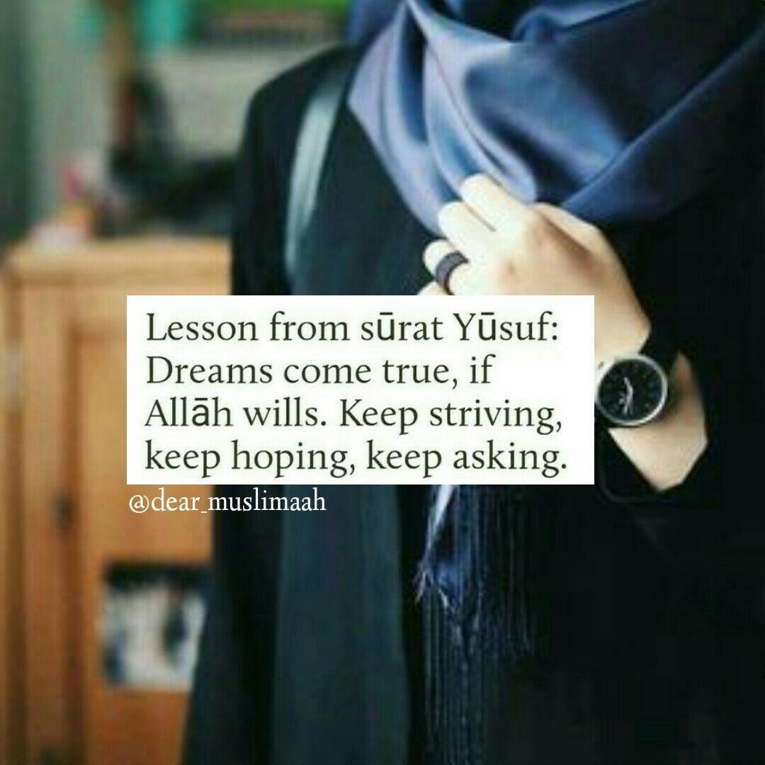 Islamic quote | @DEAR_MUSLIMAAH | Islamic love quotes, Urdu