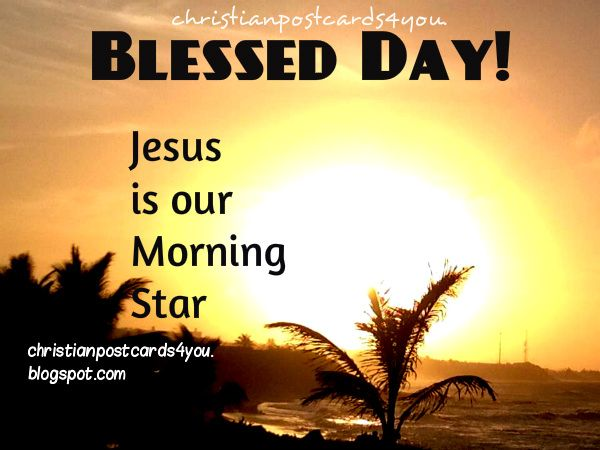 May You Have A Blessed Day
