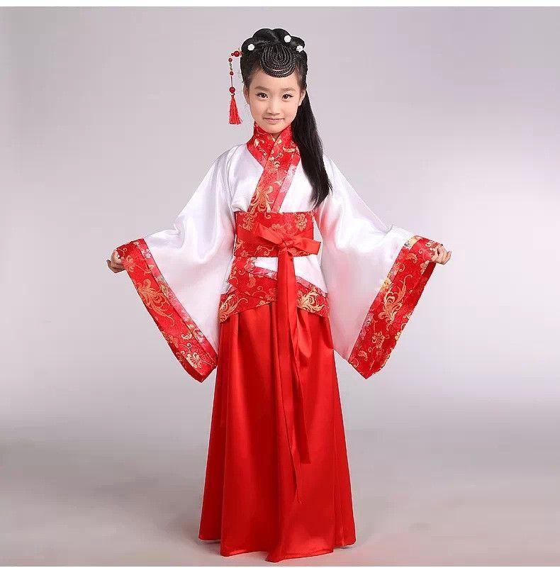 c01f0eb9684 Children s costume costumes of Chinese clothing garment big skirt girls  song classical dance costume fairy