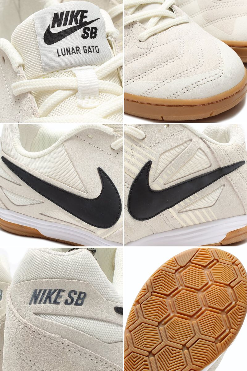 "267a5cfb40b2e0 Nike SB Lunar Gato ""Sail Black-Gum Medium Brown-White"""