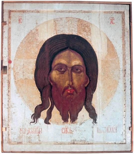 Holy Face. The end of the XIV century. Assumption Cathedral in the Moscow Kremlin --  Конец XIV в.