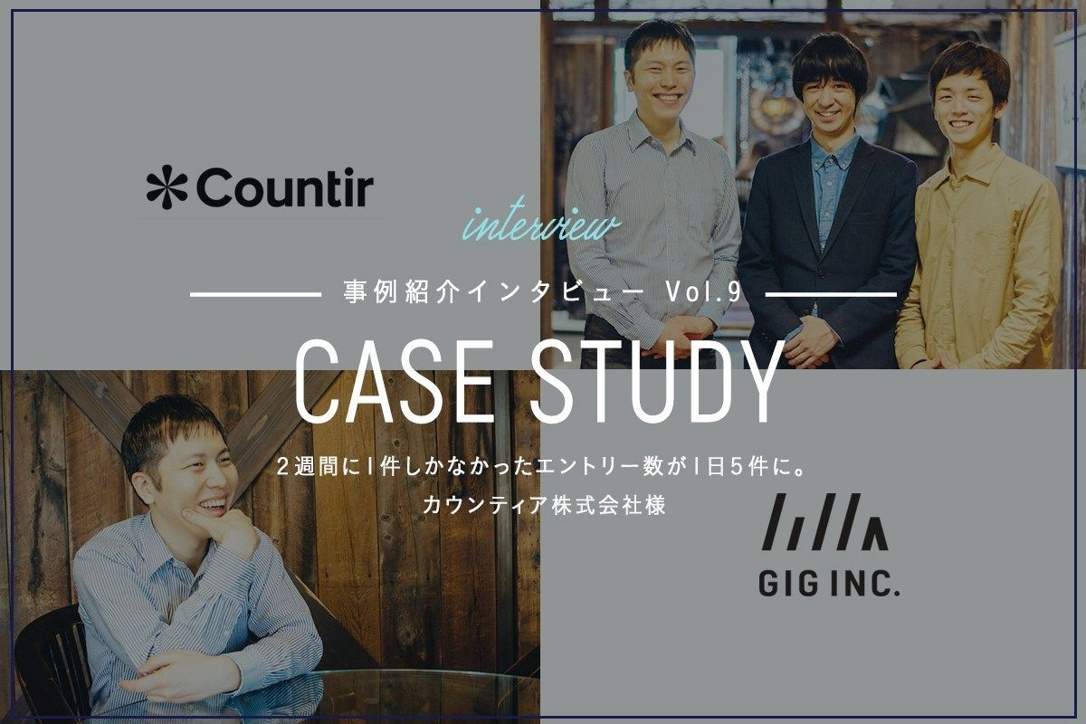 GIGで制作した「株式会社wevnal」のリクルートサイトが DesignAwards.Asiaに選出されました 東京のWEB制作会社・ホームページ制作会社 株式会社GIG