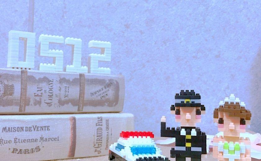 警察官 消防士 自衛隊の旦那さんを持つ花嫁さん限定 制帽 を頭に乗せてもらう写真を撮りたい 結婚式 ウェディングフォト 消防士