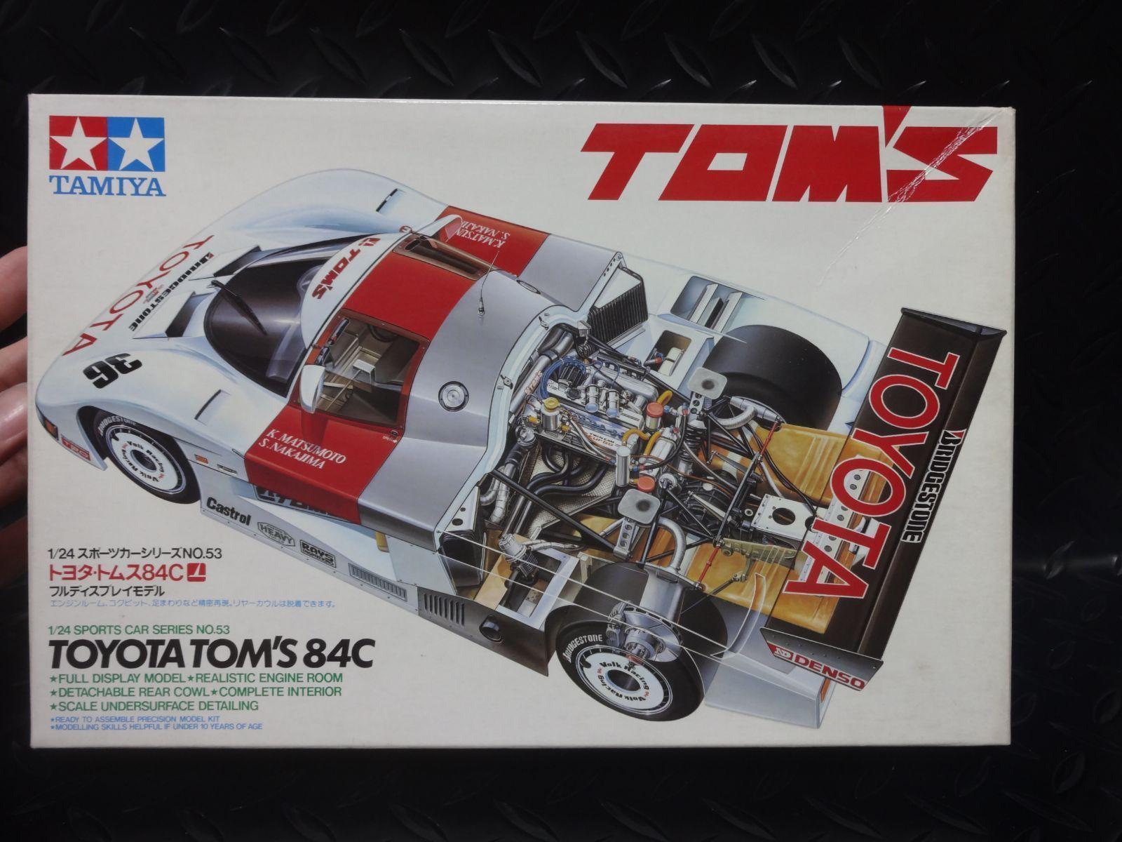 ec8792705135879d6589e33c1c86fddb Breathtaking Tamiya Porsche 911 Gt1 Full View Cars Trend
