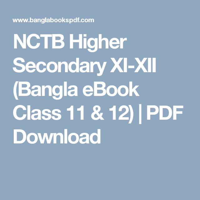 NCTB Higher Secondary XI-XII (Bangla eBook Class 11 & 12