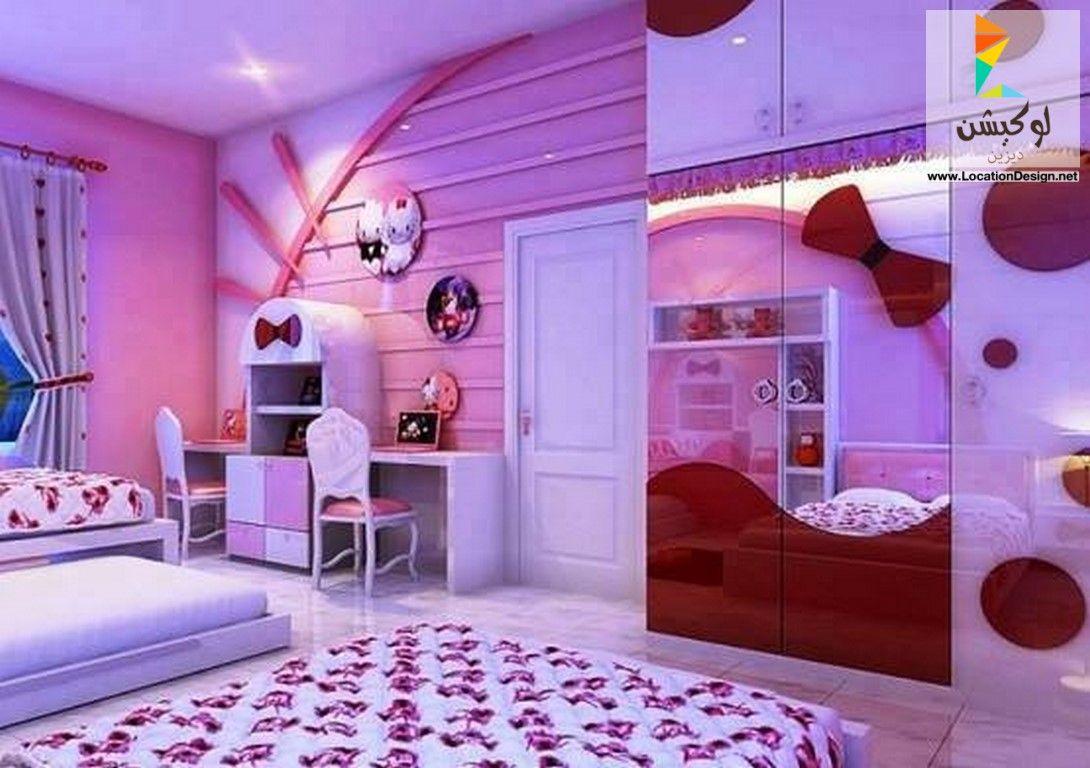 افكار و نصائح قيمة لتجهيز غرف نوم الاطفال 2017 2018 لوكشين ديزين نت Hello Kitty Room Decor Hello Kitty Bedroom Decor Hello Kitty Rooms