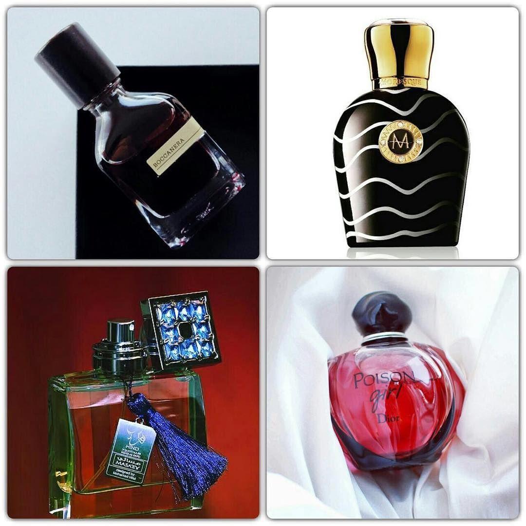 متخصصون في تصميم وصناعة العطور العربية والفرنسية بأفضل جودة ودرجة ثبات عالية لسنا الوحيدين في هذا المجال لكن لكم القرار في التجر Perfume Bottles Bottle Perfume