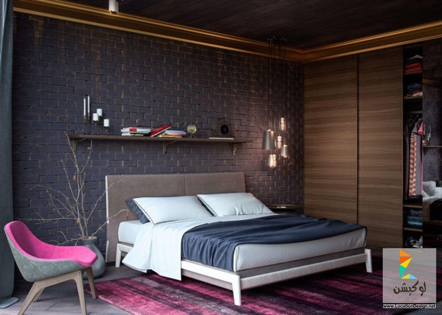 افضل 10 صور للأرقى وأجمل تصاميم غرف نوم مودرن   لوكشين ديزين . نت