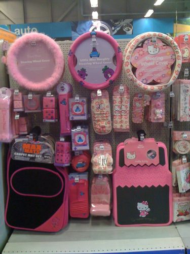 Horrible fluffy pink car accesories by Gaynoir_ | Para mi carrito