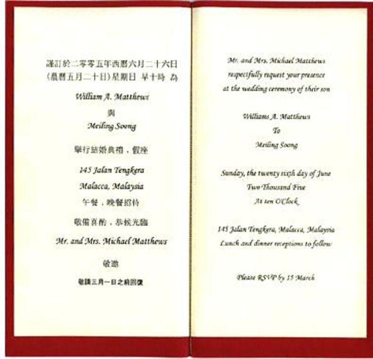 Chinese Wedding Invitation Wording Etiquette Wedding Invitation Etiquette Words Wedding Card Wordings Unique Wedding Cards