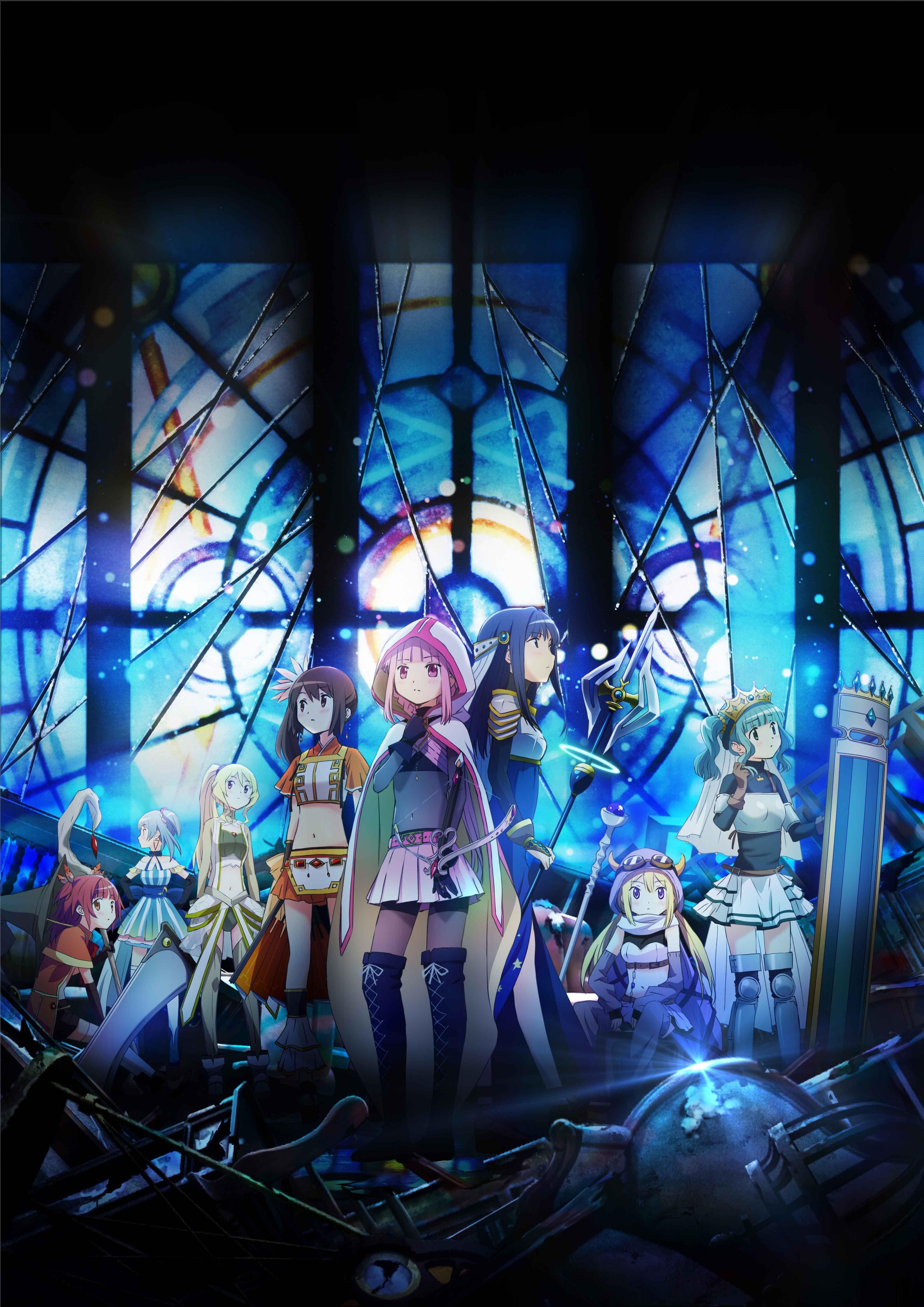 Magia Record Mahou Shoujo Madoka☆Magica Gaiden (TV) en