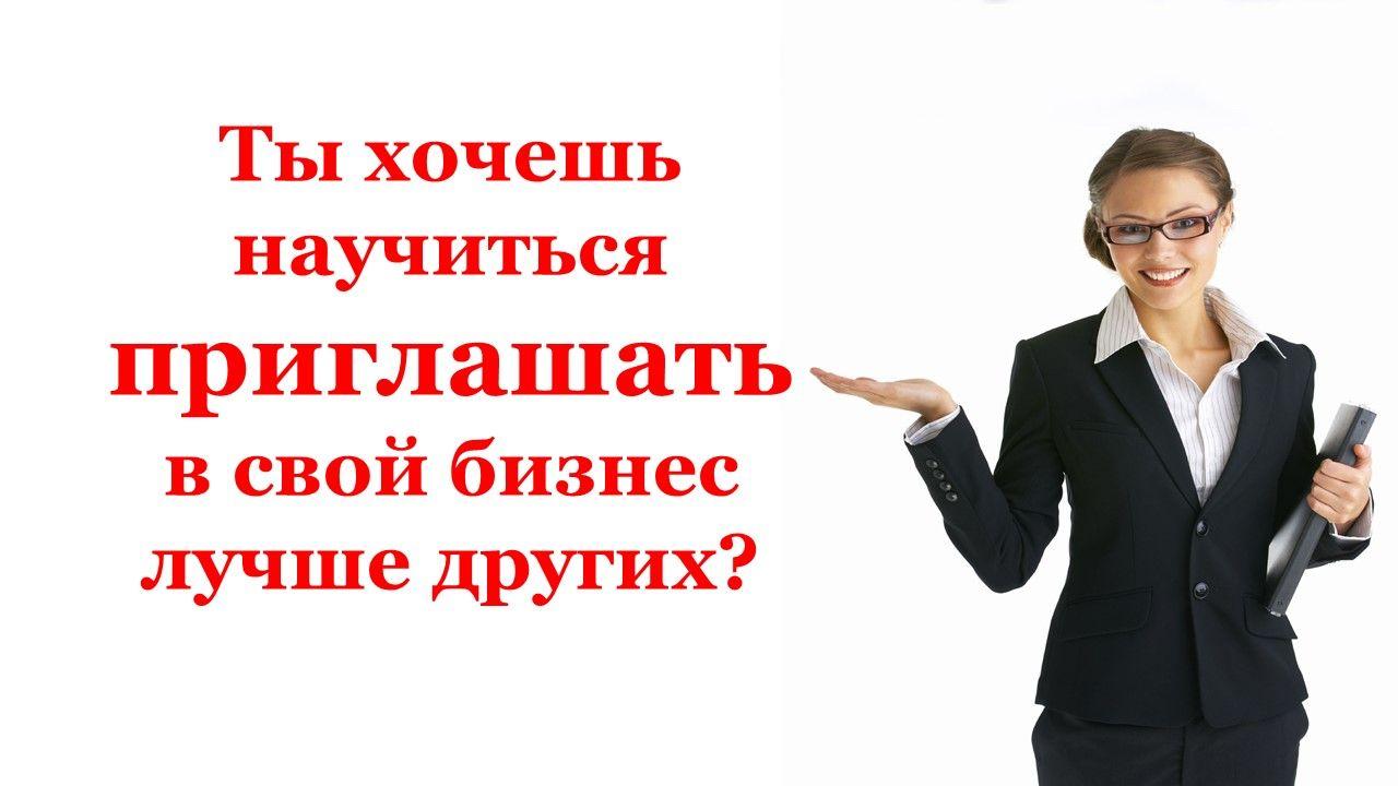 Пин от пользователя Ирина Вихарева на доске Секреты