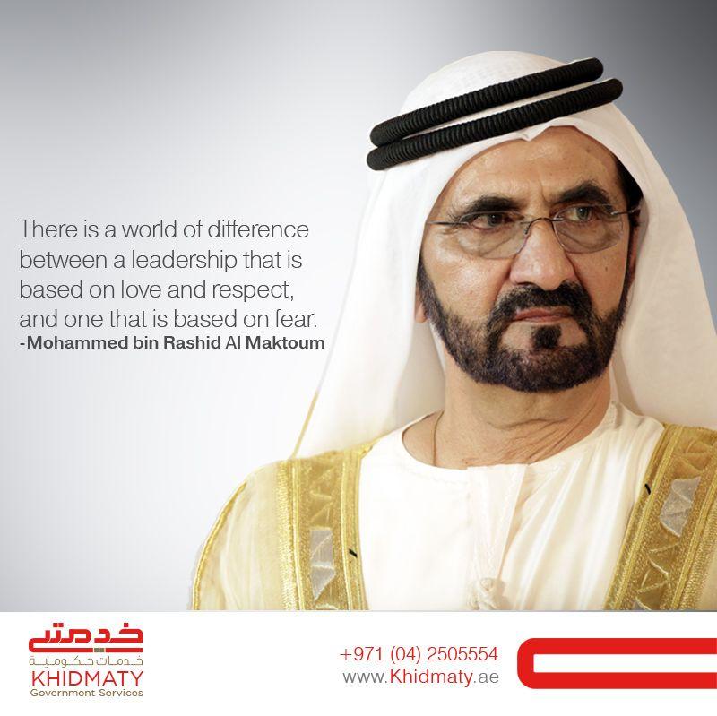Quote By His Highness Sheikh Mohammed Bin Rashid Al Maktoum Qotd