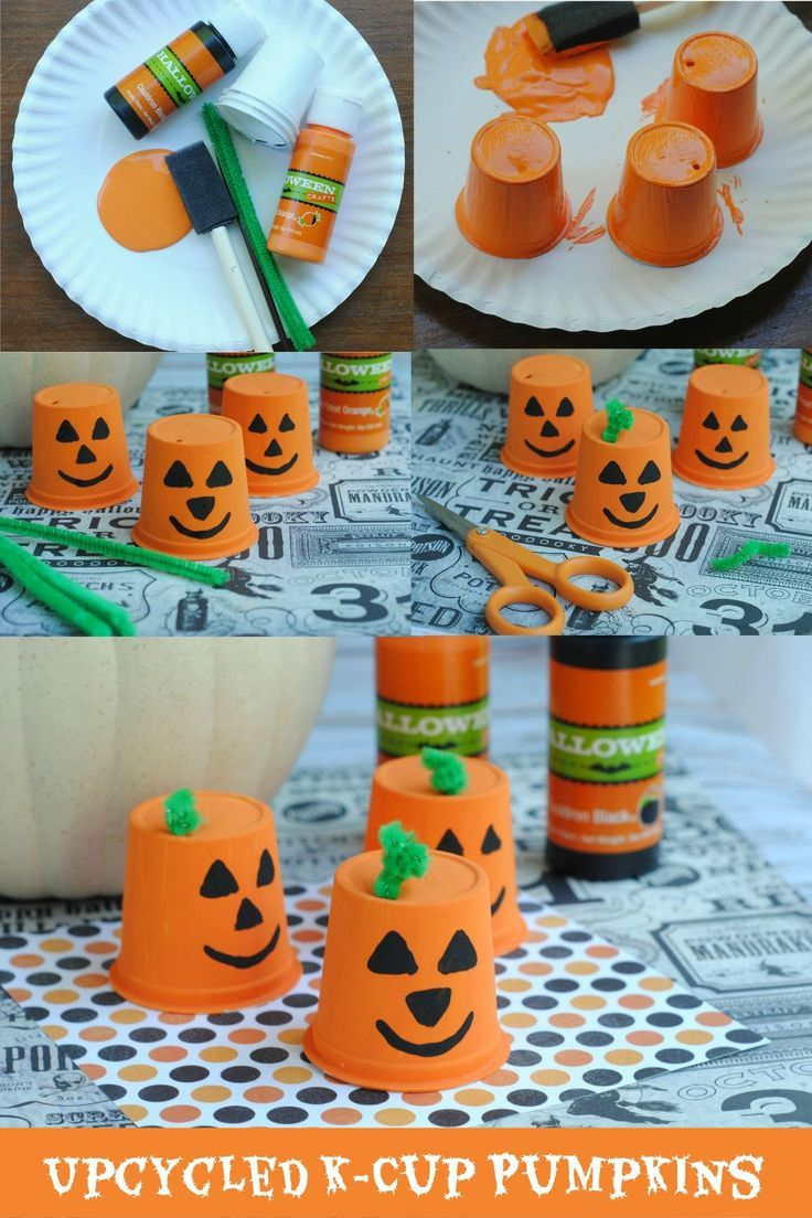 Upcycled K-Cup Pumpkin Craft #citrouilleenpapier