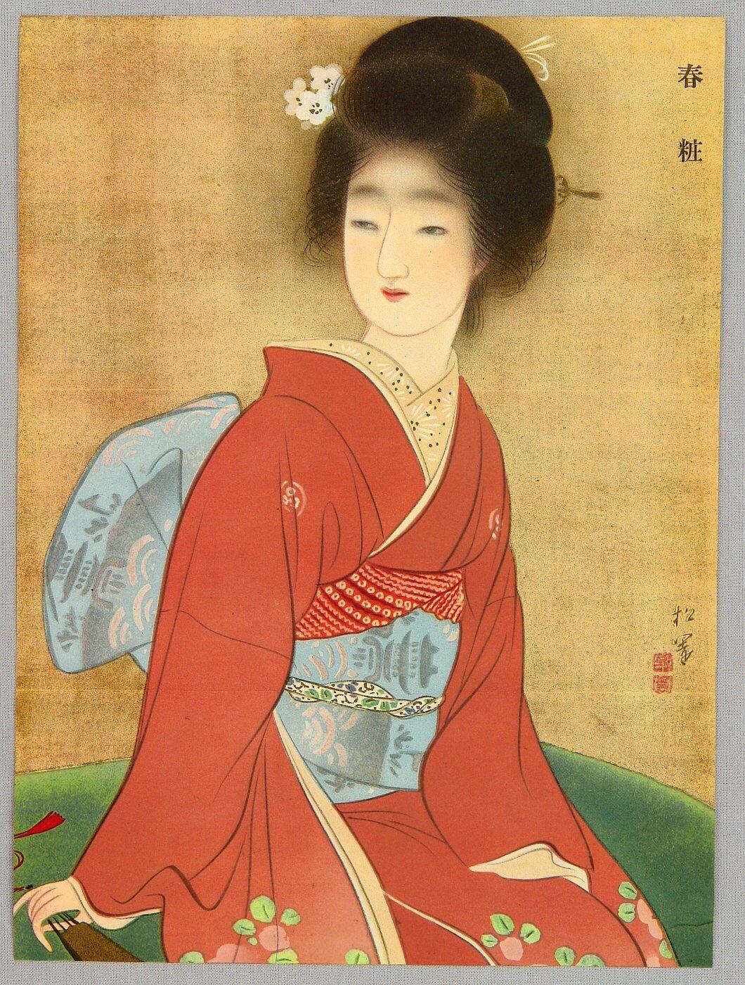 Uemura Shoen, Beauty in Spring, kuchie, lithograph