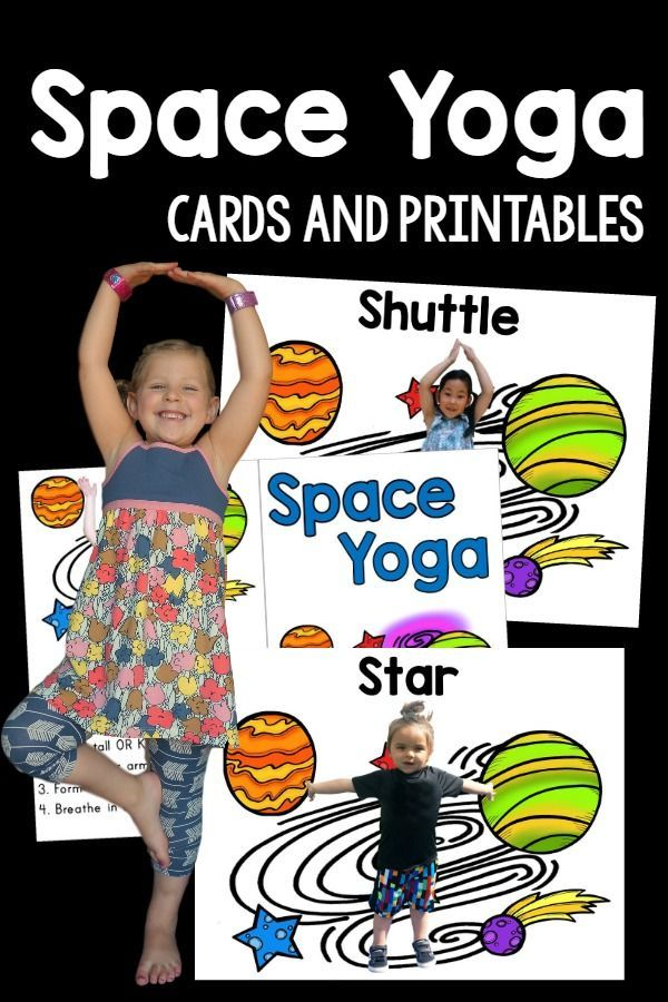 Space Kids Yoga Cards And Printables Unit Ideas Space