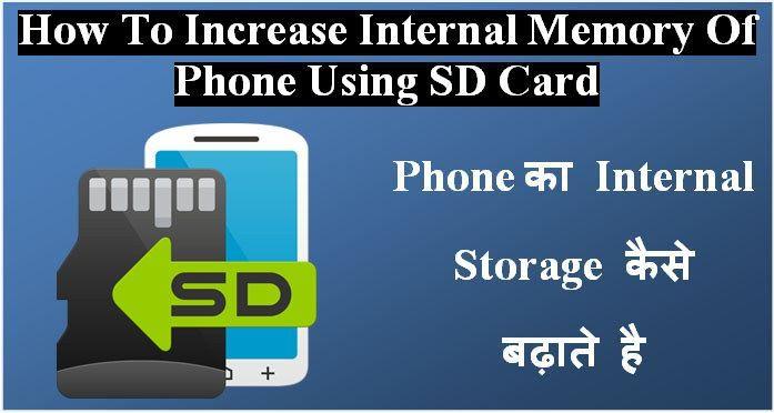 Android Phone Ka Internal Storage Kaise Badaye