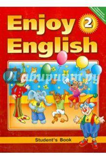 решебник английский язык 2 класс enjoy english