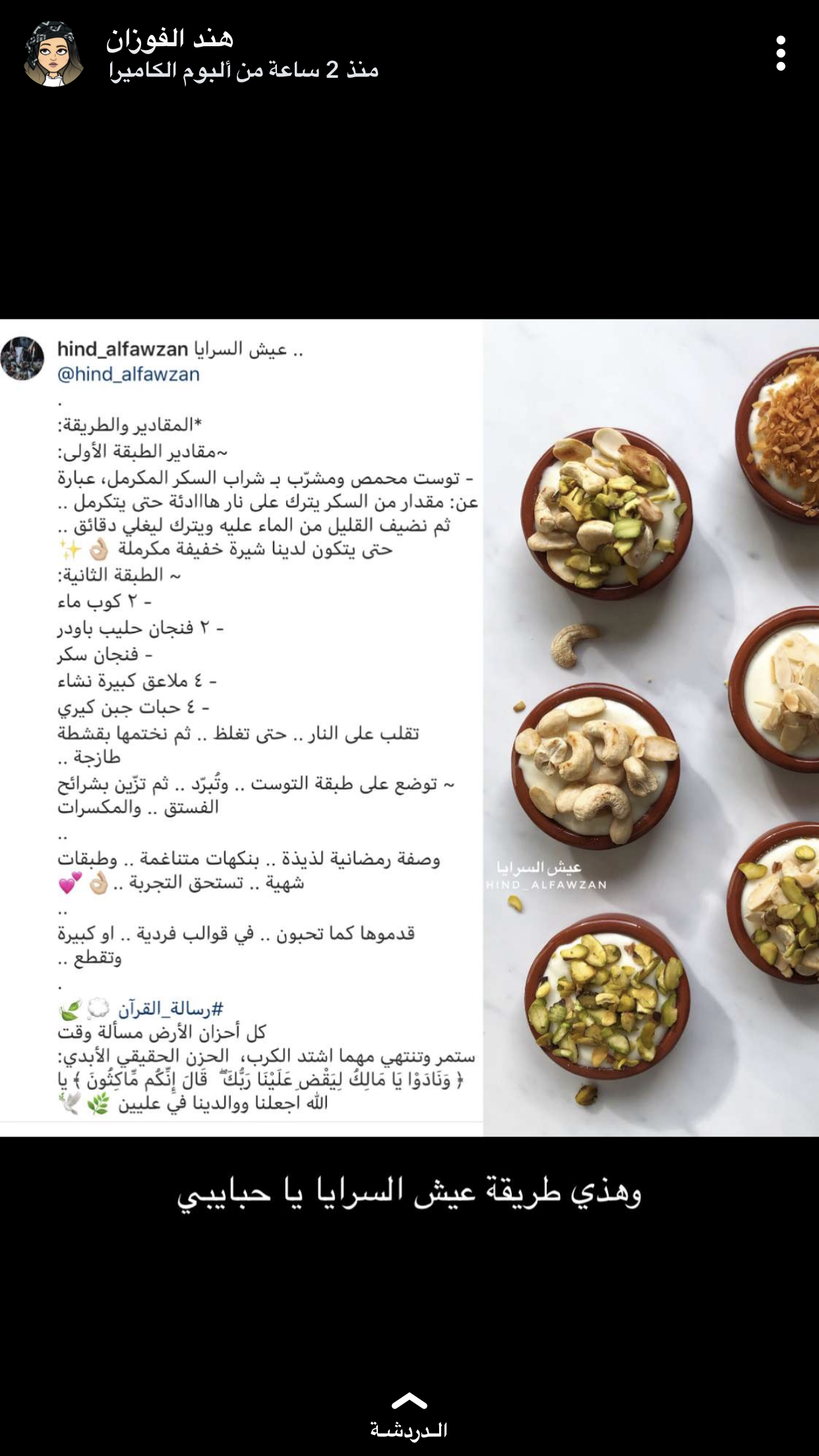 Arabic Food Image By Dode On Food Cooking Recipes Food
