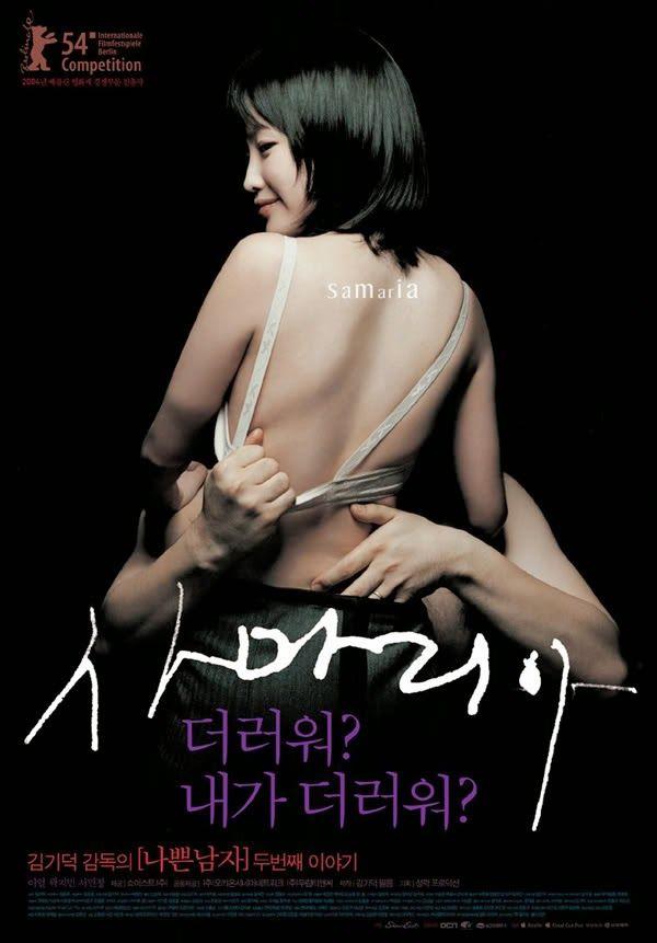 Kumpulan Film Semi Jepang : kumpulan, jepang, Kumpulan, China, Lumboy, Memorial, Resource, Center