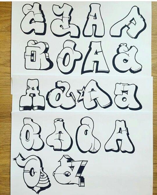 Graffiti Letter A Graffiti Alphabet Styles Grafitti Alphabet Graffiti Font Street Art Graffiti