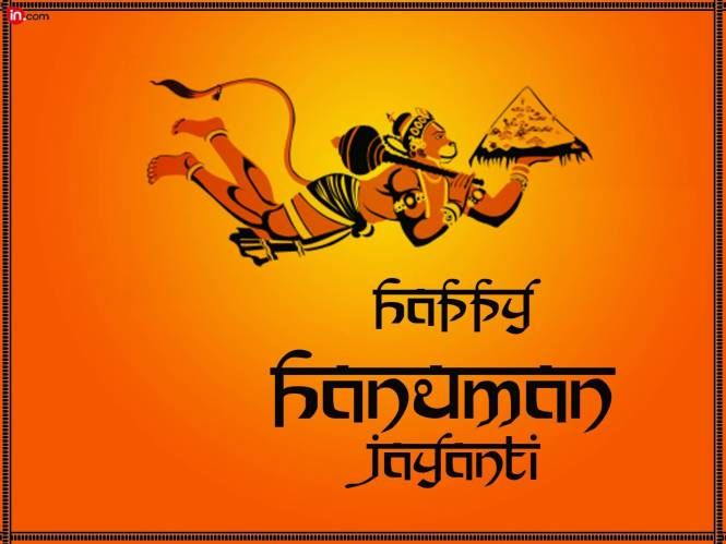 Happy Hanuman Jayanti Wallpaper Wwwpicturesbosscom