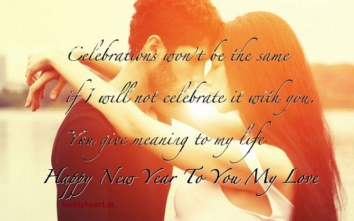 sweet new year wishes for couples romance happy new year 2016