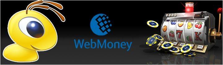 webmoney бонусы казино
