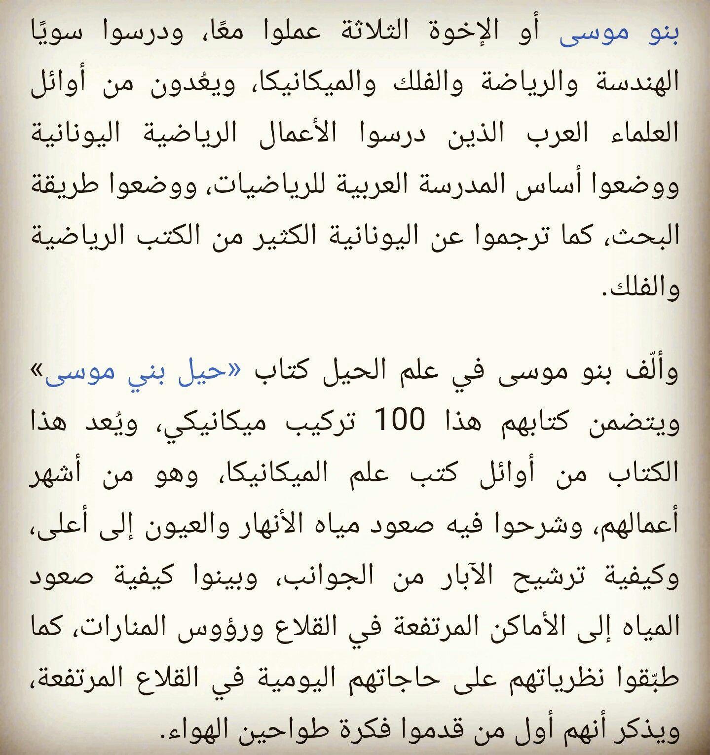 متفرقات زيد اسامة متفرقات حول العالم Motafari9atدوتcom منوعات متفرقات الكويت اخبار رياضة تكنولوجيا فيسبوك برام Math Like Me Math Equations