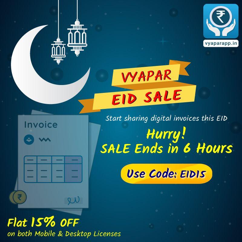 Buy Vyapar App @ Flat 15% OFF this EID  Sale Ends Tonight