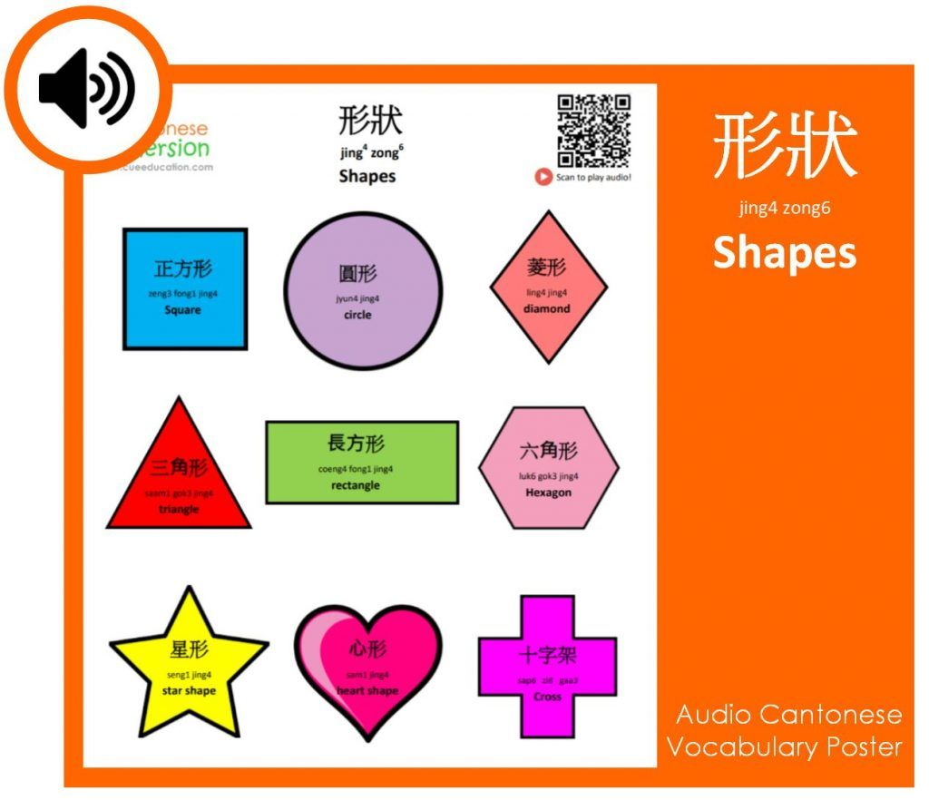 Learning Resources Cue Cantonese Immersion In