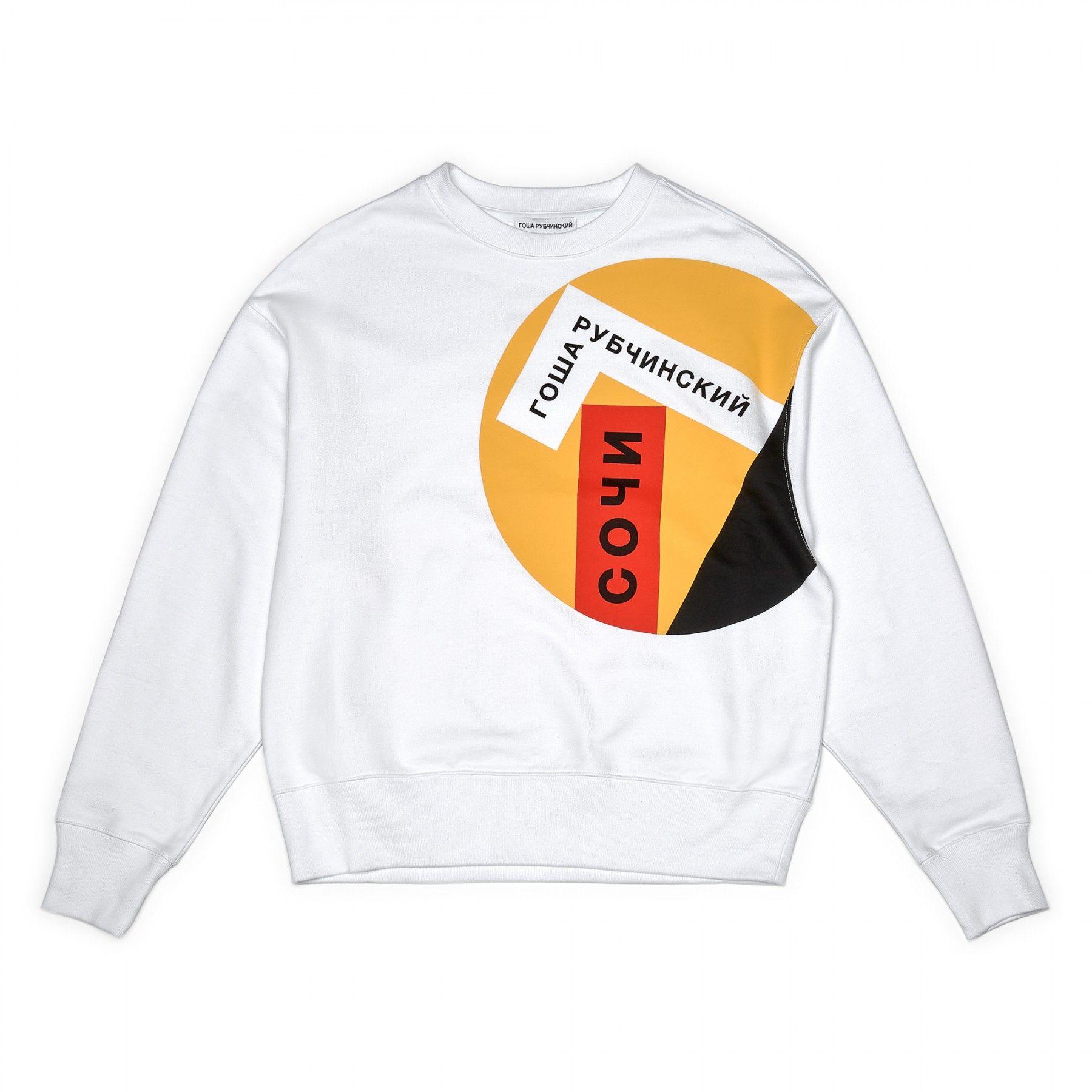 bbdf85199 Gosha Rubchinskiy x adidas World Cup Sochi Crewneck Sweatshirt (White)