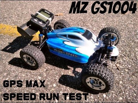 MZ GS1004 GPS MAX SPEED TEST - YouTube