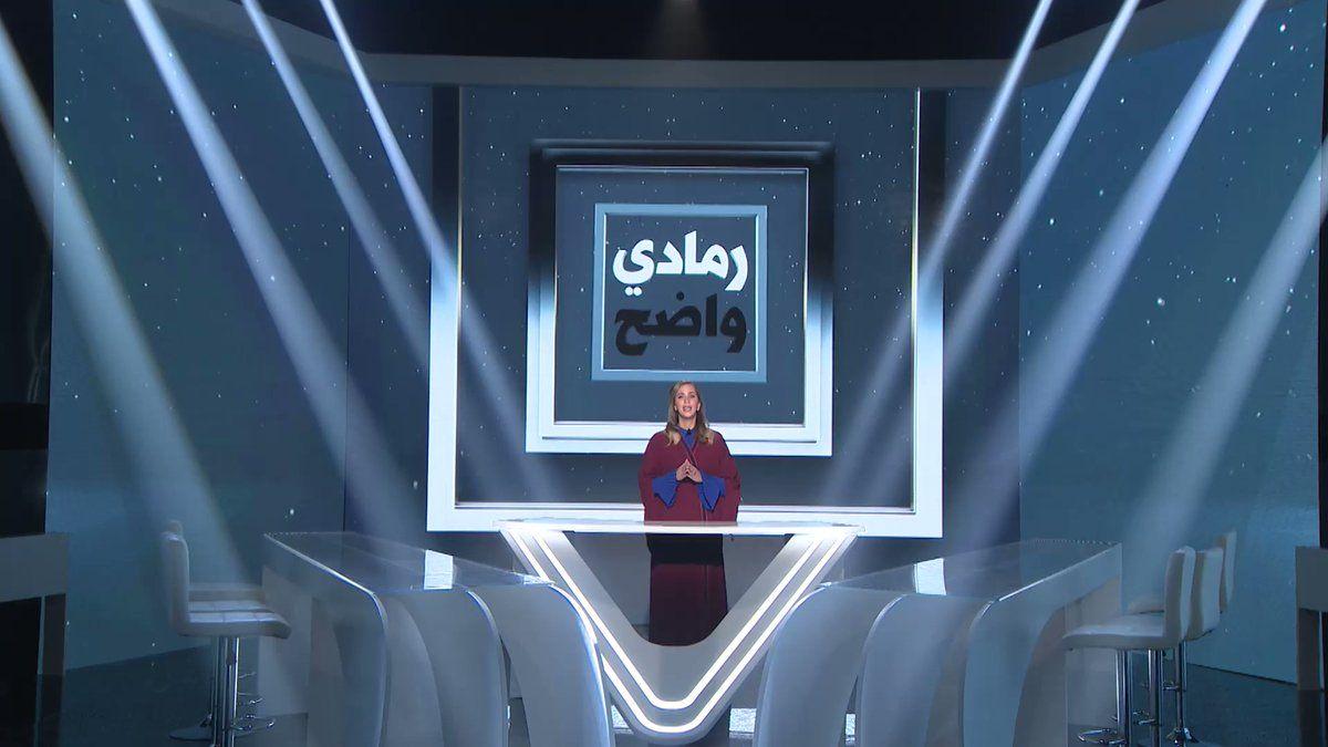 موعد وتوقيت عرض برنامج رمادي واضح على قناة Sbc رمضان 2020 Neon Signs Neon