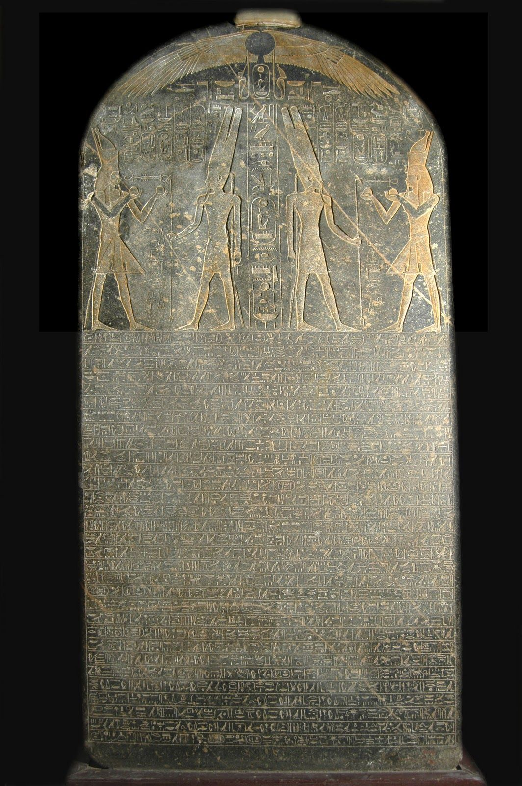 Merneptah Stele - First Mention of Israel in the historical record