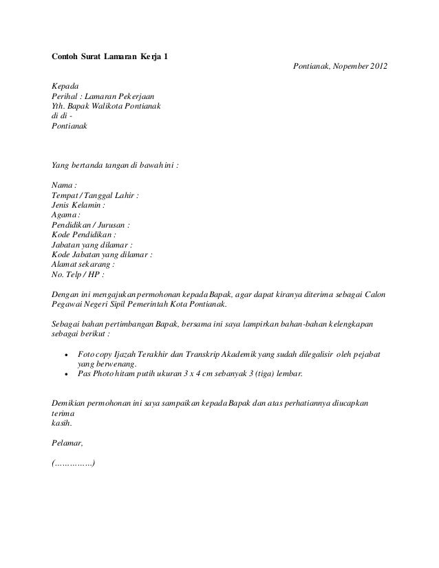 Surat Lamaran Kerja Honorer Di Pemerintahan Belajar 01