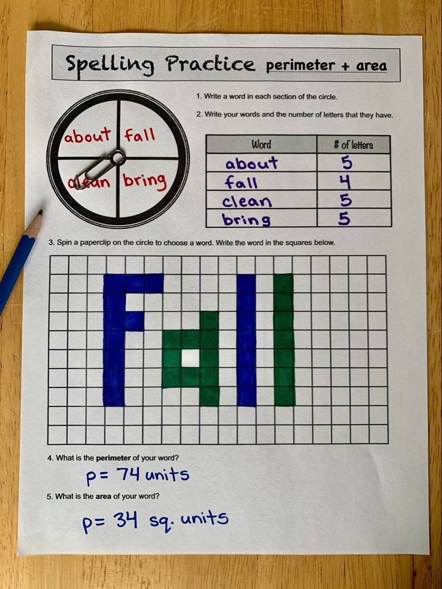 Spelling And Math Practice Spelling Practice Spelling Practice Worksheets Spelling Words [ 1200 x 901 Pixel ]