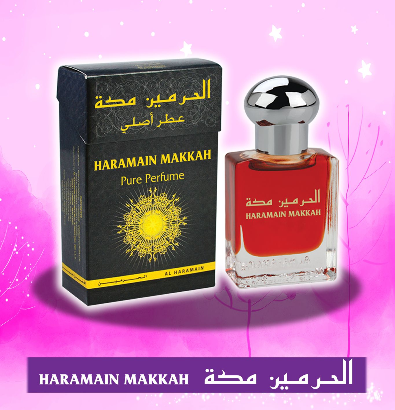 Al haramain makkah (15ml) in 2020 Online shopping stores