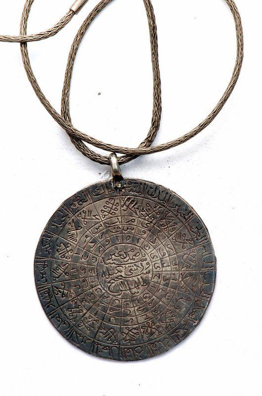 Ottoman Talisman Ancient Symbol Pinterest Ethnic Jewelry