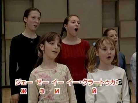 song of russian alphabet pesnya alfavita ロシア語アルファベットの歌 russian alphabet alphabet songs songs