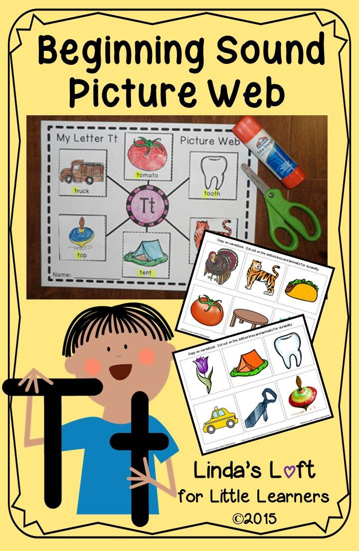 Develop phonemic awareness with Letter Tt Beginning Sound Picture Web  Activity. Pictures and student printables