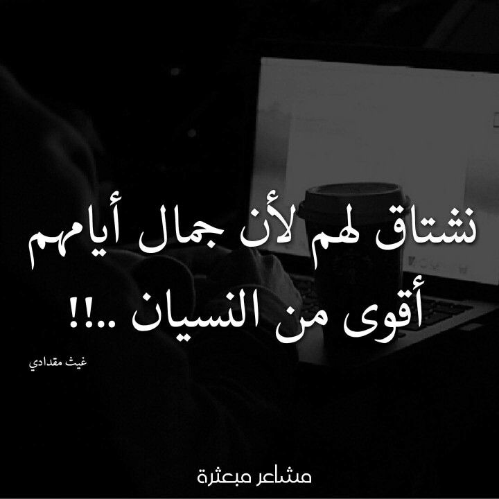 Pin By Alaa Ali On Alkinani Movie Quotes Funny Life Quotes Words Quotes