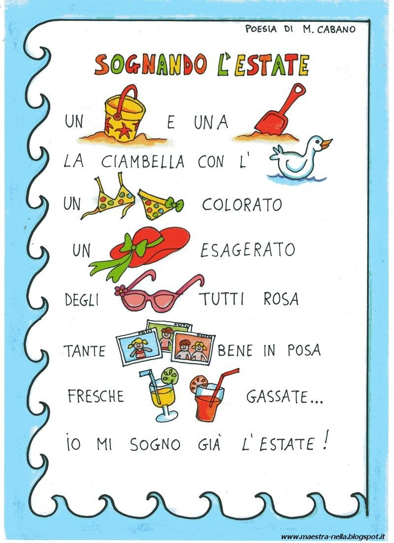 maestra Nella: poesia illustrata e colorata sull'estate