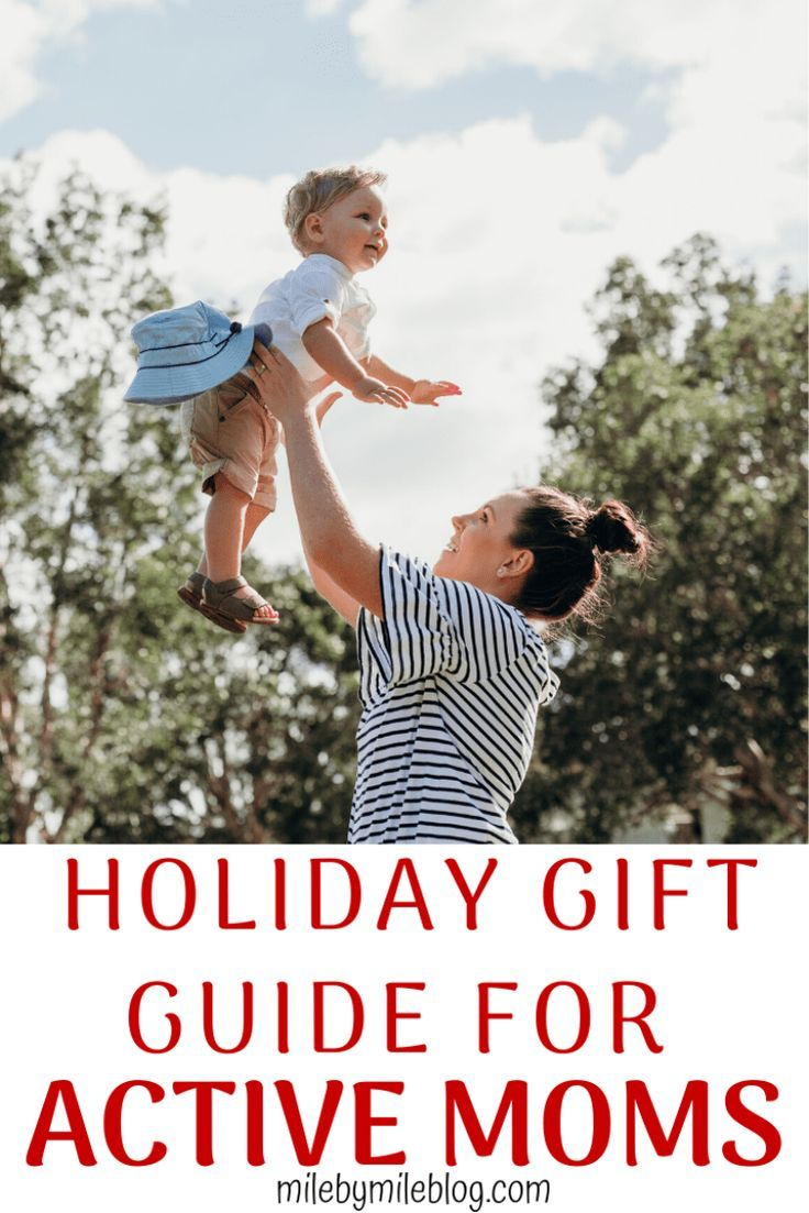 Looking for the perfect gift for an active mom in your life? Or are you trying to come up with ideas...