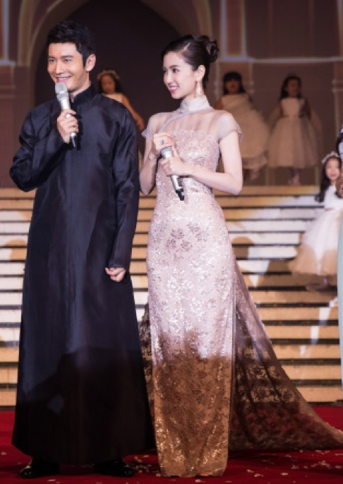 Angelababy wedding cheongsam